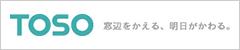 TOSO株式会社